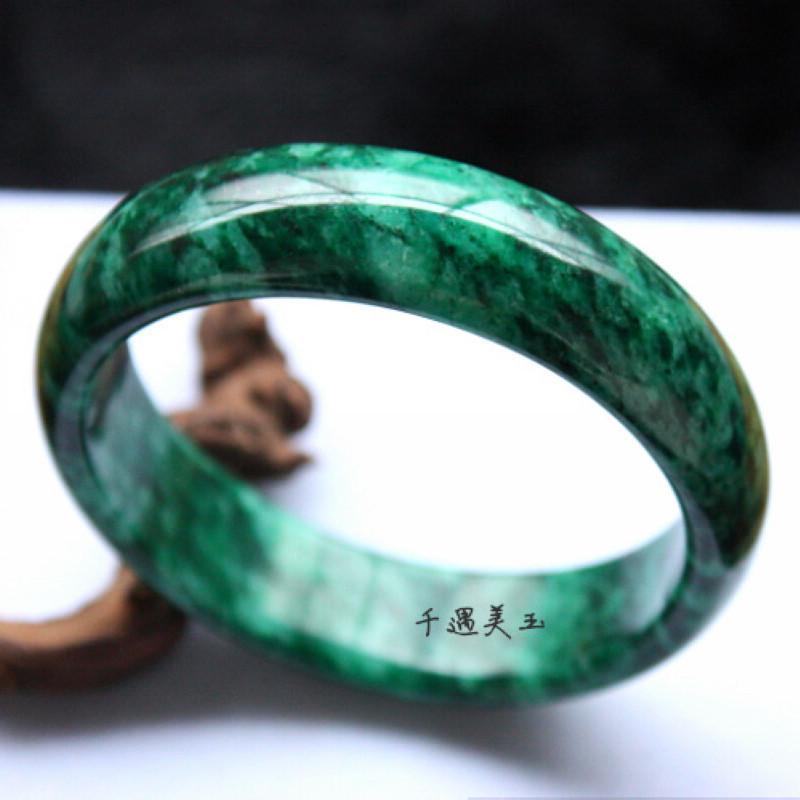 jade smykker